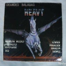 Discos de vinilo: GRANDES BALADAS HEAVY - BARÓN ROJO - ASFALTO - ÑU - BLOQUE - PANCER - LP ZAFIRO 1986- LS3. Lote 221959383