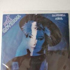 Discos de vinilo: PATT GOVERNA - BANDERA AZUL - SINGLE ASPA 1989 PROMO UNA CARA TRIGO LIMPIO. Lote 221961700