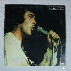 Discos de vinilo: JOAN MANUEL SERRAT - PARA PIEL DE MANZANA - LP. Lote 221962458
