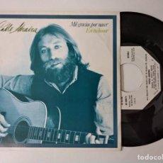 Discos de vinilo: PABLO ABRAIRA - MIL GRACIAS POR NACER - SINGLE MOVIEPLAY 1981 PROMO. Lote 221963240