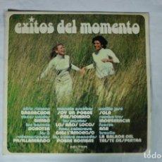 Discos de vinilo: EXITOS DEL MOMENTO LP 1975 BELTER FUERZA RUMBA TRES LOS MISMOS LAS CUATRO MONEDAS VOCES UNIDAS.... Lote 221966642