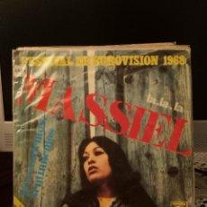 Discos de vinilo: MASSIEL - LA, LA, LA. Lote 221986103