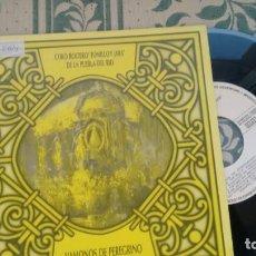 Discos de vinilo: SINGLE (VINILO)-PROMOCION- DE CORO ROCIERO TOMILLO Y JARA DE LA PUEBLA DEL RIO AÑOS 80. Lote 221989642