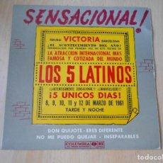 Discos de vinilo: 5 LATINOS. LOS, EP, DON QUIJOTE + 3, AÑO 19?? INDUSTRIA ARGENTINA. Lote 221990808