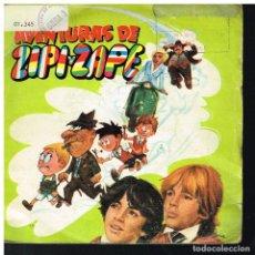Discos de vinilo: AVENTURAS DE ZIPI Y ZAPE - SINGLE 1982. Lote 221991356