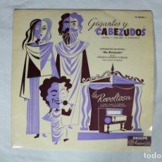 Discos de vinilo: LP - GIGANTES Y CABEZUDOS-CARA 1:LA REVOLTOSA,CARA 2:GIGANTES Y CABEZUDOS**********. Lote 221992118
