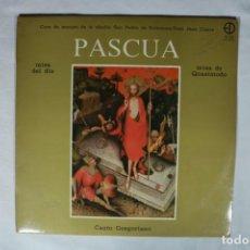 Discos de vinilo: LP - CANTO GREGORIANO PASCUA - CORO DE MONJES DE LA ABADÍA SAN PEDRO DE SOLESMES - 1980 - 12 CG. Lote 221999267