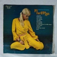 Discos de vinilo: LP - LA BRIGADA CANCIONES FAVORITAS - AMANECE / BAILAREMOS / SOY REBELDE / HOLA BUDDY / MAMY BLUE.... Lote 221999828