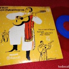 Discos de vinilo: TRIO LOS PARAGUAYOS BAJO EL CIELO DEL PARAGUAY/MADRECITA +2 EP 1960 PHILIPS ESPAÑA VINILO ROJO. Lote 222003848