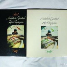 Discos de vinilo: LOTE DE 2LPS - ANDALUCÍA ESPIRITUAL DE FELIPE CAMPUZANO - VOL.1 CÁDIZ Y VOL. 2 SEVILLA - 1978. Lote 222005947