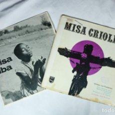 Discos de vinilo: LOTE DE 2 LPS DE MISA CRIOLLA - MISA LUBA - INTÉRPRETES: LOS FRONTERIZOS - 1964. Lote 222007850