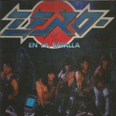 Discos de vinilo: ZERO EN LA BATALLA. Lote 222015013