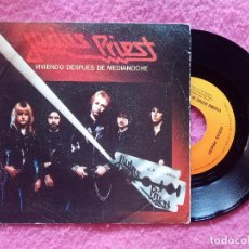 Discos de vinilo: SINGLE JUDAS PRIEST - VIVIENDO DESPUES DE MEDIANOCHE - CBS 8379 -SPAIN PRESS (VG++/EX-). Lote 222016803