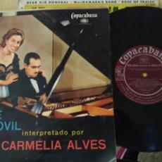 Discos de vinilo: DISCO 25 CTM,HERVE CORDOVIL , CARMELA ALVES. Lote 222019262