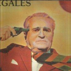 Discos de vinilo: ILEGALES 1984. Lote 222022200