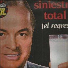 Discos de vinilo: SINIESTRO TOTAL II EL REGRESO. Lote 222024948