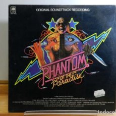 Discos de vinilo: VINILO LP. BANDA SONORA - PHANTOM OF THE PARADISE. EDICIÓN ESPAÑOLA.. Lote 222026167
