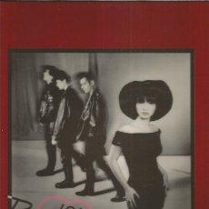 Discos de vinilo: LOS ROMEOS 1990. Lote 222028260
