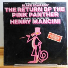 Discos de vinilo: VINILO LP. BANDA SONORA BLAKE EDWARDS' - THE RETURN OF THE PINK PANTHER. EDICIÓN ESPAÑOLA.. Lote 222028347