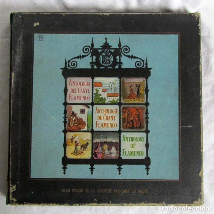 ANTOLOGÍA DEL CANTE FLAMENCO, 3 DISCOS DE VINILO + LIBRETO (Música - Discos - LP Vinilo - Flamenco, Canción española y Cuplé)
