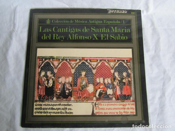 Discos de vinilo: 7 LPs vinilo de la colección Música Antigua Española - Foto 2 - 222040006