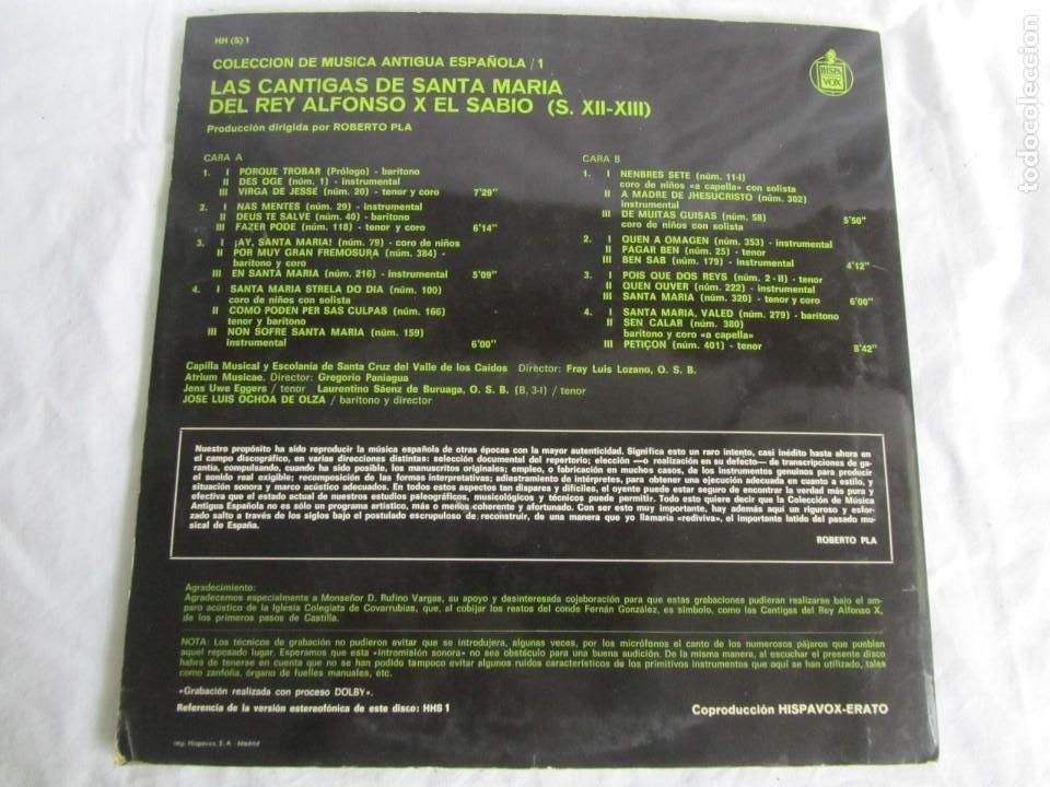 Discos de vinilo: 7 LPs vinilo de la colección Música Antigua Española - Foto 4 - 222040006