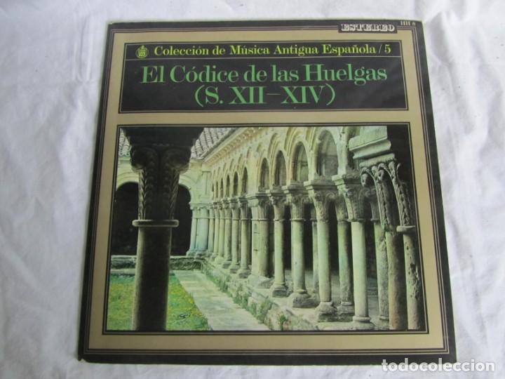 Discos de vinilo: 7 LPs vinilo de la colección Música Antigua Española - Foto 5 - 222040006