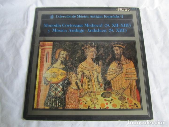 Discos de vinilo: 7 LPs vinilo de la colección Música Antigua Española - Foto 12 - 222040006