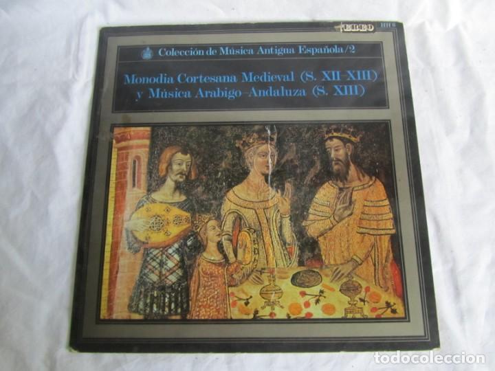 Discos de vinilo: 7 LPs vinilo de la colección Música Antigua Española - Foto 14 - 222040006