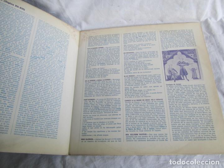 Discos de vinilo: 7 LPs vinilo de la colección Música Antigua Española - Foto 15 - 222040006