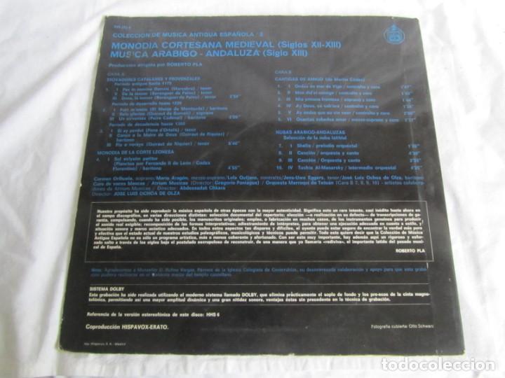 Discos de vinilo: 7 LPs vinilo de la colección Música Antigua Española - Foto 16 - 222040006