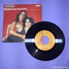 Discos de vinilo: SINGLE BACCARA -- PARLEZ -VOUS FRANCAIS? -- VG+. Lote 222041581
