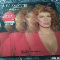 Discos de vinilo: IVA ZANICCHI - NOSTALGIAS (LP, ALBUM, RE). Lote 222046582