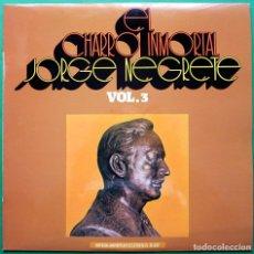 Discos de vinilo: JORGE NEGRETE: EL CHARRO INMORTAL, VOL. 3 - MOVIEPLAY - 1972 - VER REPERTORIO - MUY BUENO (VG+ / NM). Lote 222053077