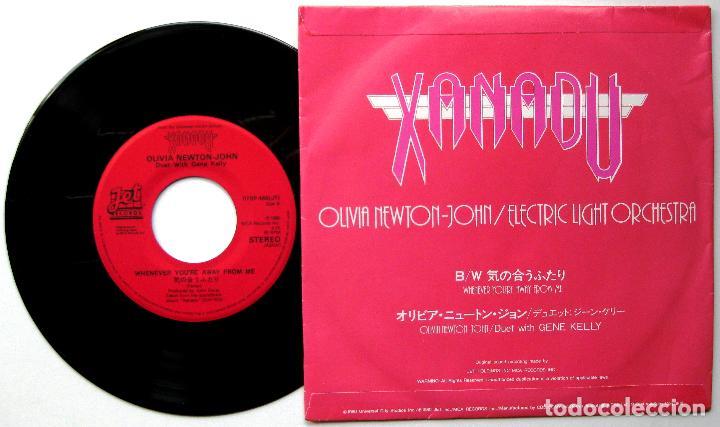 Discos de vinilo: Olivia Newton-John / ELO - Xanadu - Single Jet Records 1980 Japan (Edición Japonesa) BPY - Foto 2 - 222053785