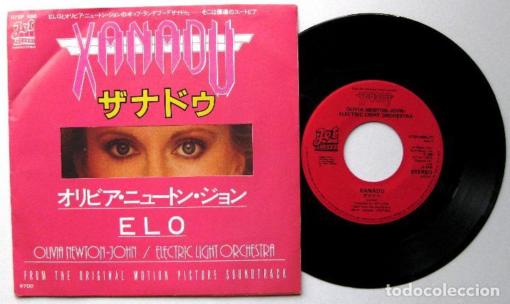 OLIVIA NEWTON-JOHN / ELO - XANADU - SINGLE JET RECORDS 1980 JAPAN (EDICIÓN JAPONESA) BPY (Música - Discos - Singles Vinilo - Bandas Sonoras y Actores)