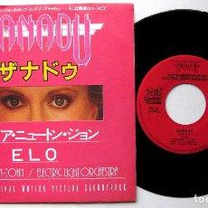 Discos de vinilo: OLIVIA NEWTON-JOHN / ELO - XANADU - SINGLE JET RECORDS 1980 JAPAN (EDICIÓN JAPONESA) BPY. Lote 222053785