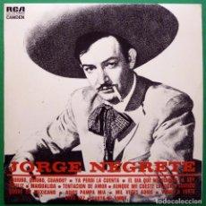 Discos de vinilo: JORGE NEGRETE - RCA (CAMDEN) - 1969 - VER REPERTORIO - MUY BUENO (VG+ / EX). Lote 222054165