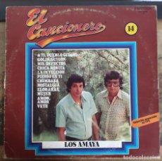 Discos de vinilo: LOS AMAYA. LP VINILO. EL CANCIONERO 14. Lote 222054463