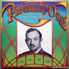Discos de vinilo: JORGE NEGRETE: RECUERDOS DE ORO - DOBLE LP - GATEFOLD - EPIC - 1981 - VER REPERTORIO - NUEVO (NM /M). Lote 222057866
