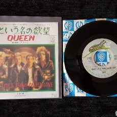 Discos de vinilo: QUEEN - CRAZY LITTLE THING CALLED LOVE. Lote 222060395