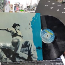 Discos de vinilo: CIUDAD JARDÍN LP FALSO 1985 EN PERFECTO ESTADO. Lote 222068272