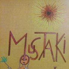 Discos de vinilo: GEORGE MOUSTAKI. LP. PORTADA DOBLE. SELLO POLYDOR. EDITADO EN ESPAÑA. AÑO 1977. Lote 222084365