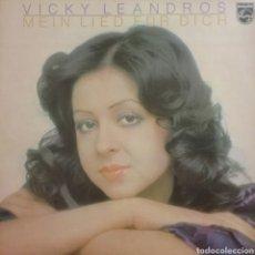 Discos de vinilo: VICKY LEANDROS. LP. PORTADA DOBLE. SELLO PHILIPS. EDITADO EN ALEMANIA.. Lote 222084696