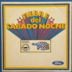 Discos de vinilo: SINGLE / RALLYE 82 FORD / FIEBRE DEL SABADO NOCHE / DIAL DISCOS 70.0009 / PROMO / 1982. Lote 222086690