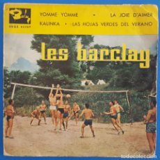 Discos de vinilo: EP / LES BARCLAY / YOMME YOMME / BARCLAY SBGE 83069 / 1961. Lote 222087172