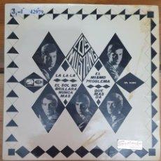 Discos de vinilo: 42979 - LOS MUSTANGS - 4 SINGLES - DISCOS PALAFOX - AÑO 1966. Lote 222095333