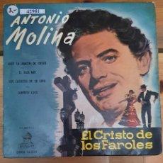 Discos de vinilo: 42981 - ANTONIO MOLINA - EL CRISTO DE LOS FAROLES - AÑO 1958. Lote 222095492