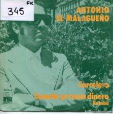 Discos de vinilo: ANTONIO EL MALAGUEÑO / CARCELERO / CUANDO YO TENIA DINERO (SINGLE 1975). Lote 222100586