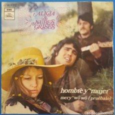 Discos de vinilo: SINGLE / ALICIA & NUBES GRISES / HOMBRE Y MUJER / REGAL 1 J 006-20.612 / 1970. Lote 222106280